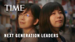 Anna and Mizuki Nakajima   Next Generation Leaders