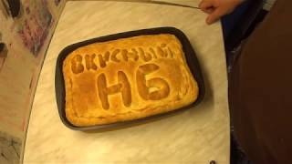 Готовлю пирог с капустой и рыбой