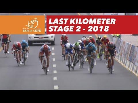 Last kilometer - Stage 2 - Tour of Oman 2018