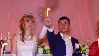 Свадьба Костанай.Виталий и Юлия.