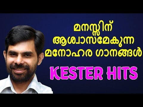 Most Beautiful Christian Devotional Songs   Malayalam Christian Devotional Songs