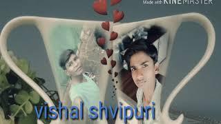 Us Bansuri Wale Ki Dj vishal mixing Shivpuri 7489658693 9165935791