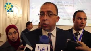 بالفيديو : العربي برنامج تدريب الجهاز الإداري لتجهيز الشباب للقيادة الفترة القادمة