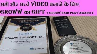 REWARD FOR HONESTY ( Groww Fair Play Award - 1 ) MI Redmi Y2 Black