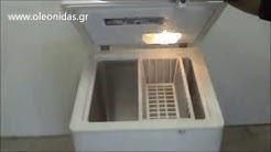Καταψύκτης Μπαούλο - Chest Freezer