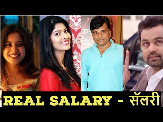 Real Salary Of Tula Pahte Re | Subodh Bhave | Gayatri Datar | Vikrant | Isha | Zee Marathi
