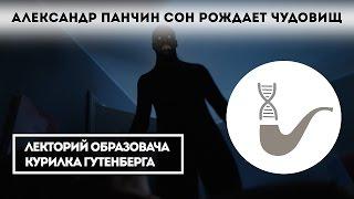 видео Книги издательства «Институт психологии РАН»