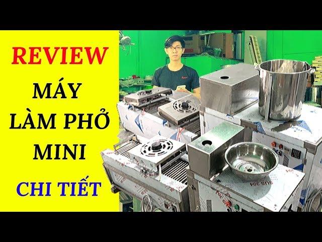 Review Máy Làm Bánh Phở Mini Chi Tiết |Hotline 0386442324 | Fresh Rice Noodles 9in1 |Trùm Phở