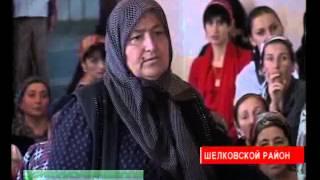 Министры организовали встречу с гражданами Чечня.