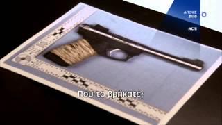 NCIS - trailer 5ου επεισοδίου (10ος κύκλος)