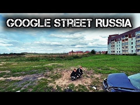 "✔️Россия через ""Google Street View""/ Russia Through ""Google Street View"""
