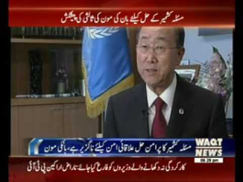 Ban Ki-Moon Answers PM Nawaz Sharif Letter About Kashmir