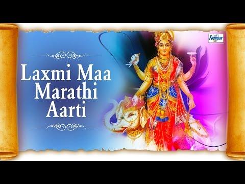 Jai Devi Jai Devi Jai Mahalaxmi With Lyrics | Laxmi Aarti In Marathi | Marathi Bhakti Geet