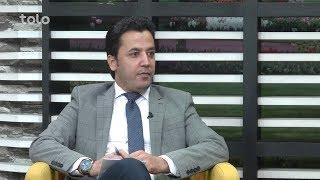 بامداد خوش - سرخط - صحبت های اجمل عبدالرحیمزی (سخنگوی وزارت مالیه)