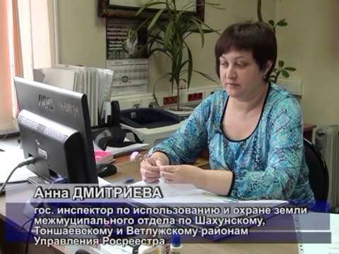 Передача от 26 апреля 2015 г