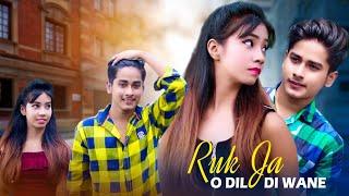 Ruk Ja O Dil Deewane | Shahrukh Khan | DDLJ | cute love story | Time pass