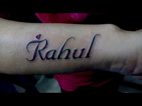 Rahul name tattoo || 3D tattoo studio jal | 9041570010 #punjab