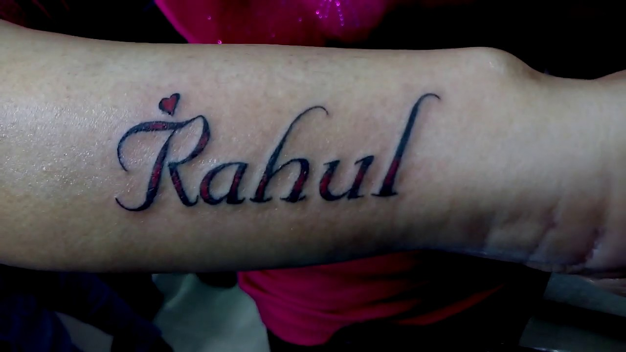 Love Rahul Name Tattoo Designs - Tattoo ...