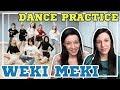 [REACTION DANCE PRACTICE] Weki Meki (위키미키) - Crush