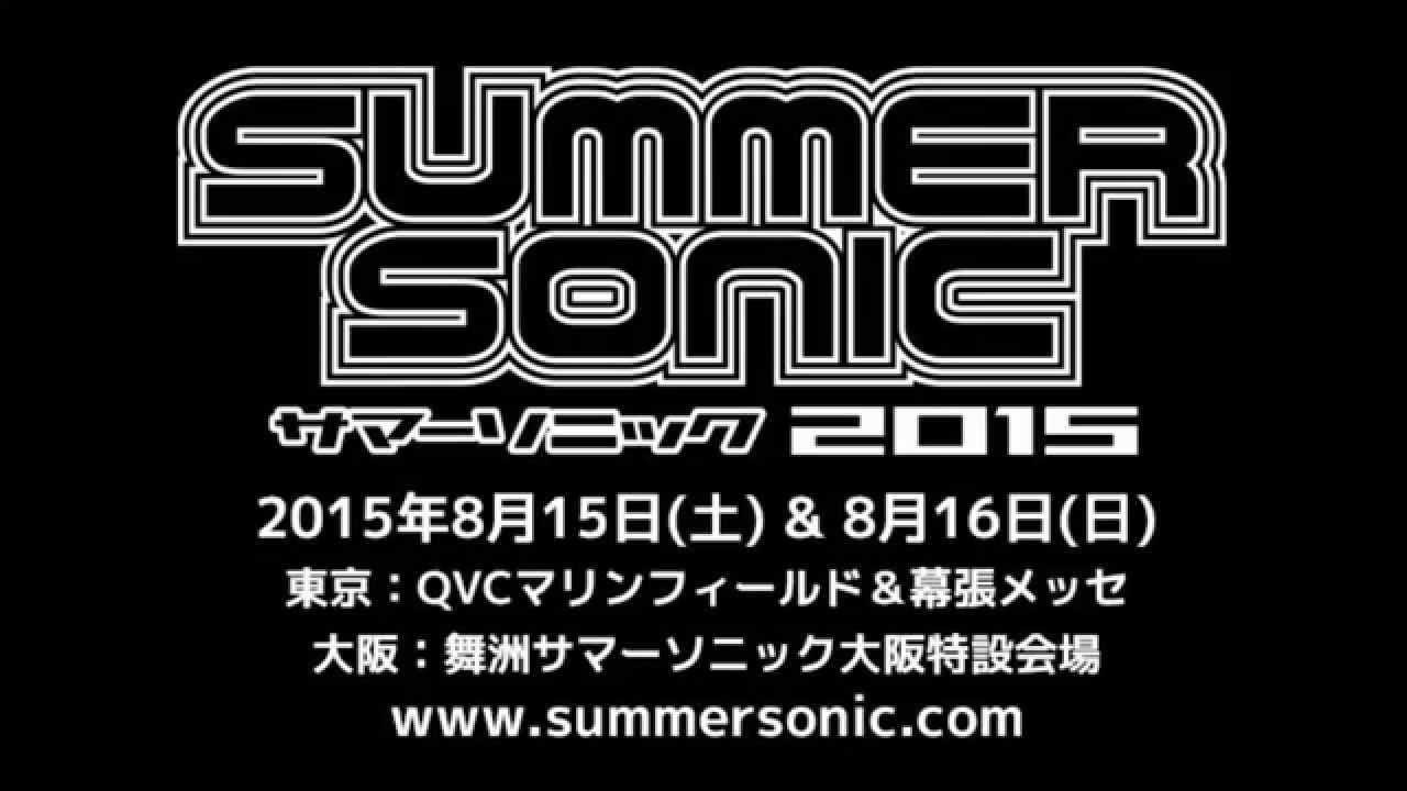 SUMMER SONIC 2015、第2弾ラインナップにMODESTEPら6組決定!ソニマニ ...