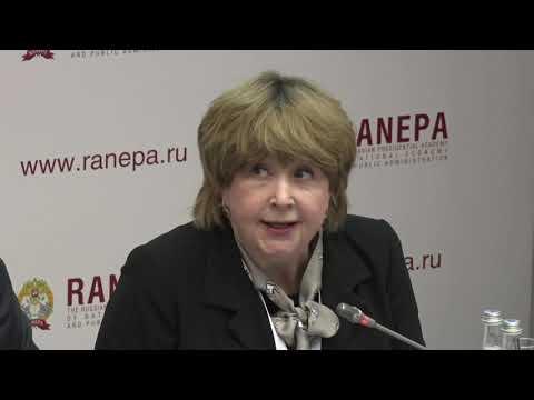 Развитие экспорта образования / Гайдаровский форум - 2020