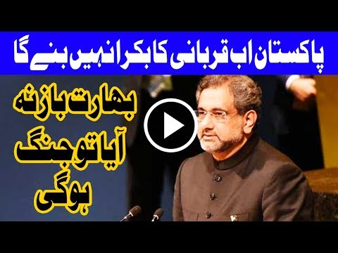 Pakistan paid a heavy price in war against terrorism - PM Abbasi - Headlines - 12 PM - 22 Sep 2017