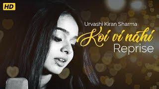 Koi Vi Nahi | Shirley Setia | Gurnazar| Urvashi Kiran Sharma