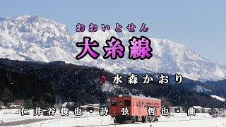 挿入の鉄道動画はjozufm797 さんからお借りしました。有難うございます。