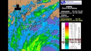 2008 颱風 黑格比 (Typhoon Hagupit) 風暴消息 2/6