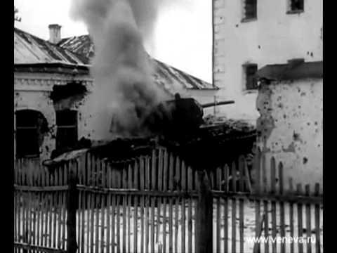 Венев 1941 кинохроника