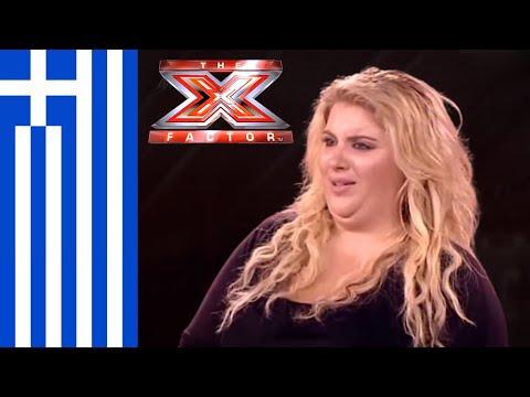 Best of X factor Auditions - ΘΑ ΠΕΘΑΝΕΤΕ ΣΤΑ ΓΕΛΙΑ