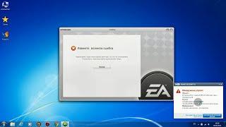 Вылетает Origin при запуске FIFA 15 [решение](Ссылка на скачивание игры: http://mega-game.org/load/pc/fifa_15_ea_sports_rus_eng_124_multi15_repack_ot_r_g_catalyst/5-1-0-543 В этом видео я ..., 2015-06-06T15:49:37.000Z)