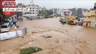 モンスーンで大雨 洪水・地滑り被害拡大・・・死者75人(19/07/15)