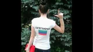 красавицы кавказа...самые красивые