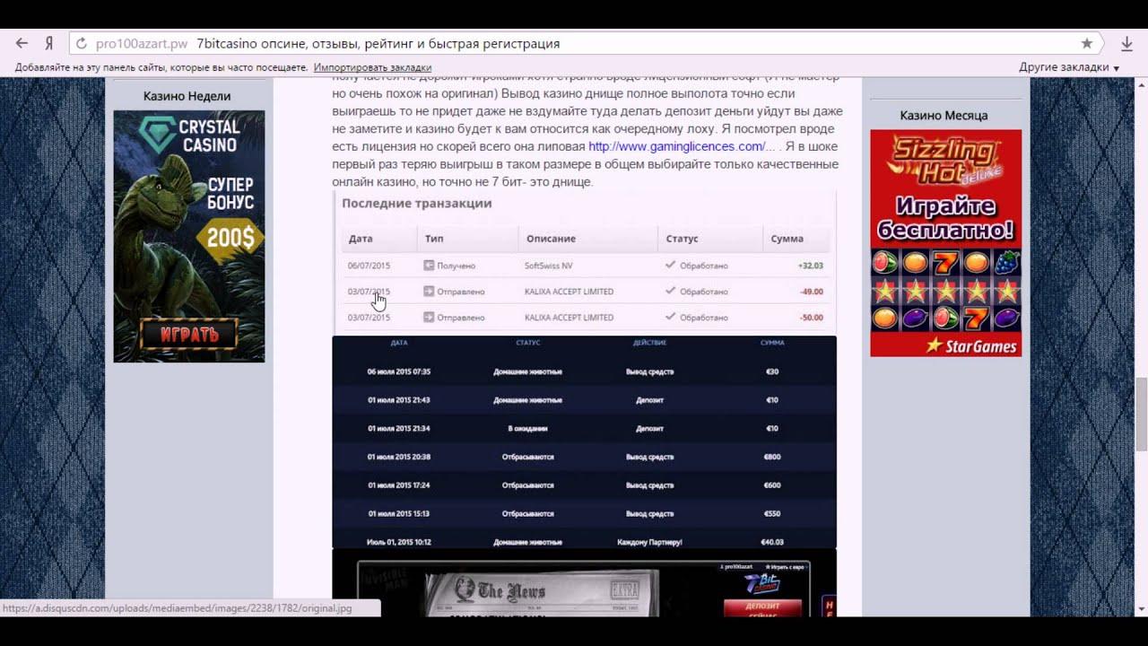 Giro pay интернет казино yandex.ru бесплатные игры бесплатные слот автоматы играть онлайн