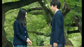 Download Upcoming High School Romance Japanese Movies 2018
