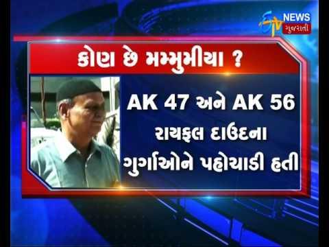 Ahmedabad:Who is MAMUMIYA?_Etv News Gujarati