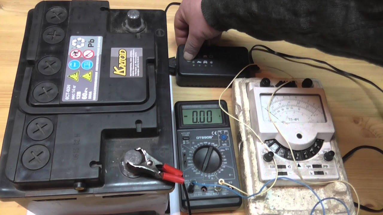 Измерение тока зарядки аккумулятора