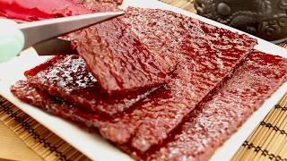 Bak Kwa - Chinese Pork Jerky Recipe 豬肉乾