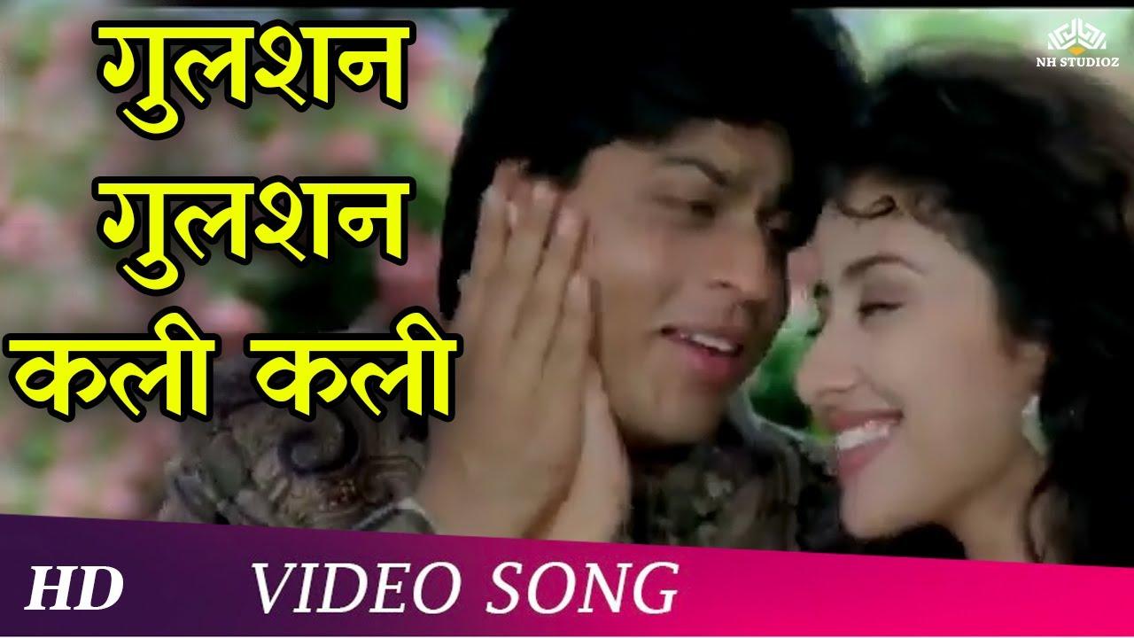 Download Gulshan Gulshan Kali Kali HD   Guddu 1995   Shah Rukh Khan   Manisha Koirala