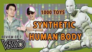 VRZO - รีวิว : 1000 TOYS Synthetic Human Body