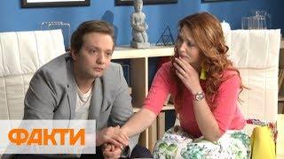 25 сентября состоится премьера сериала на ICTV Марк и Наталка