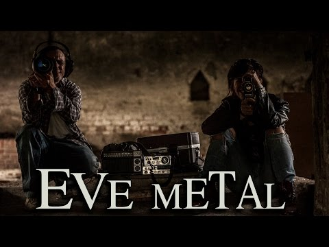 EVE METAL Teaser Trailer 2014