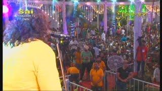 Jonny Sufi | Ganesh Vandana | Shree Prem Dham Mela 2016 | Ludhiana