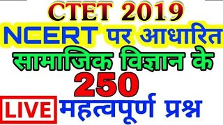 social science NCERT based 250 question for CTET 2018, social science NCERT based notes