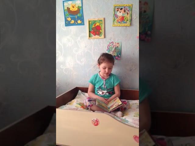 Изображение предпросмотра прочтения – АннаАнохина читает произведение «Жихарка» (Русский фольклор )