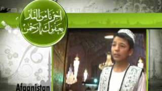 99 Names Of Allah Prt 4. Afgani Kid Sings In The Most Beautiful Heart Meltingly Mellow Voice Ever Thumbnail