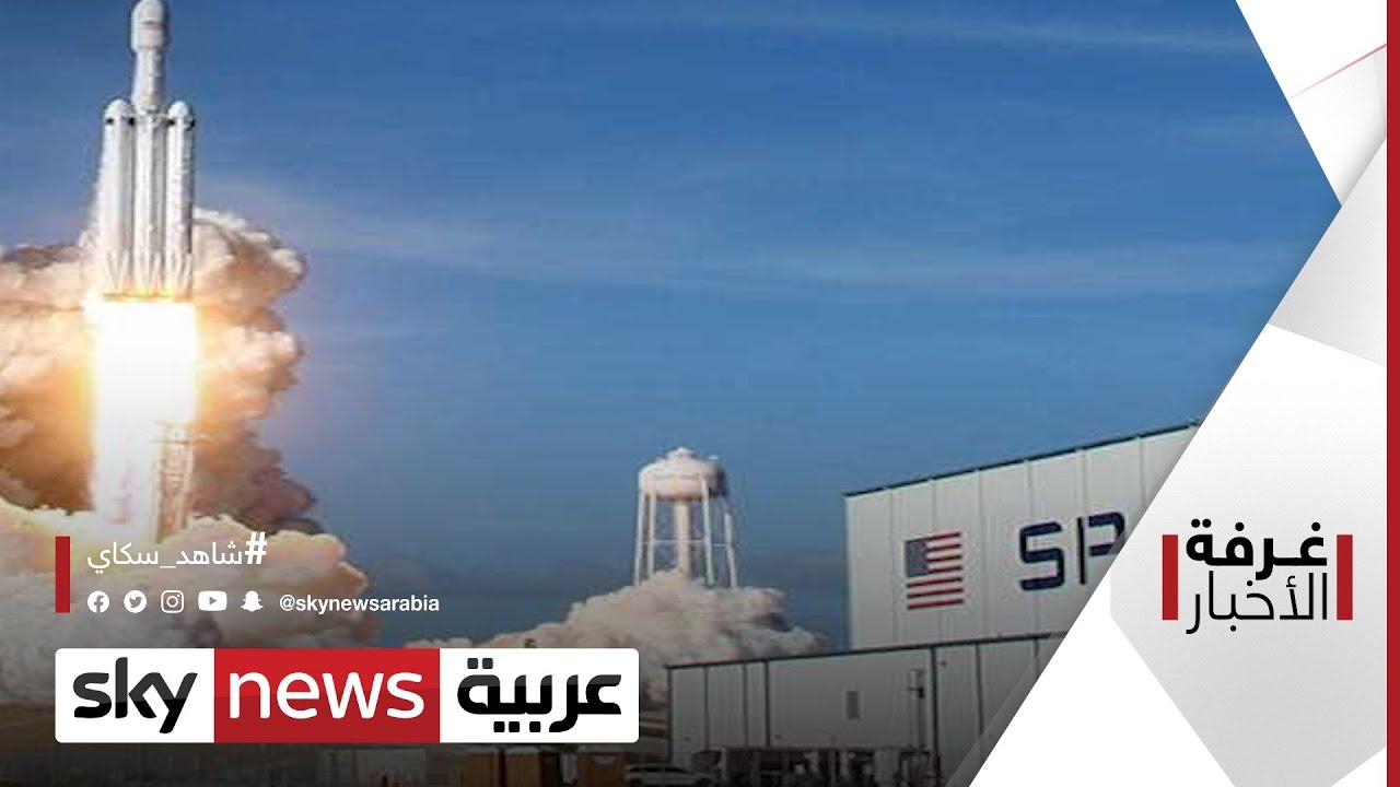 ناسا والفضاء.. اكتشاف أقمار المشتري | #غرفة_الأخبار  - 01:53-2021 / 7 / 25