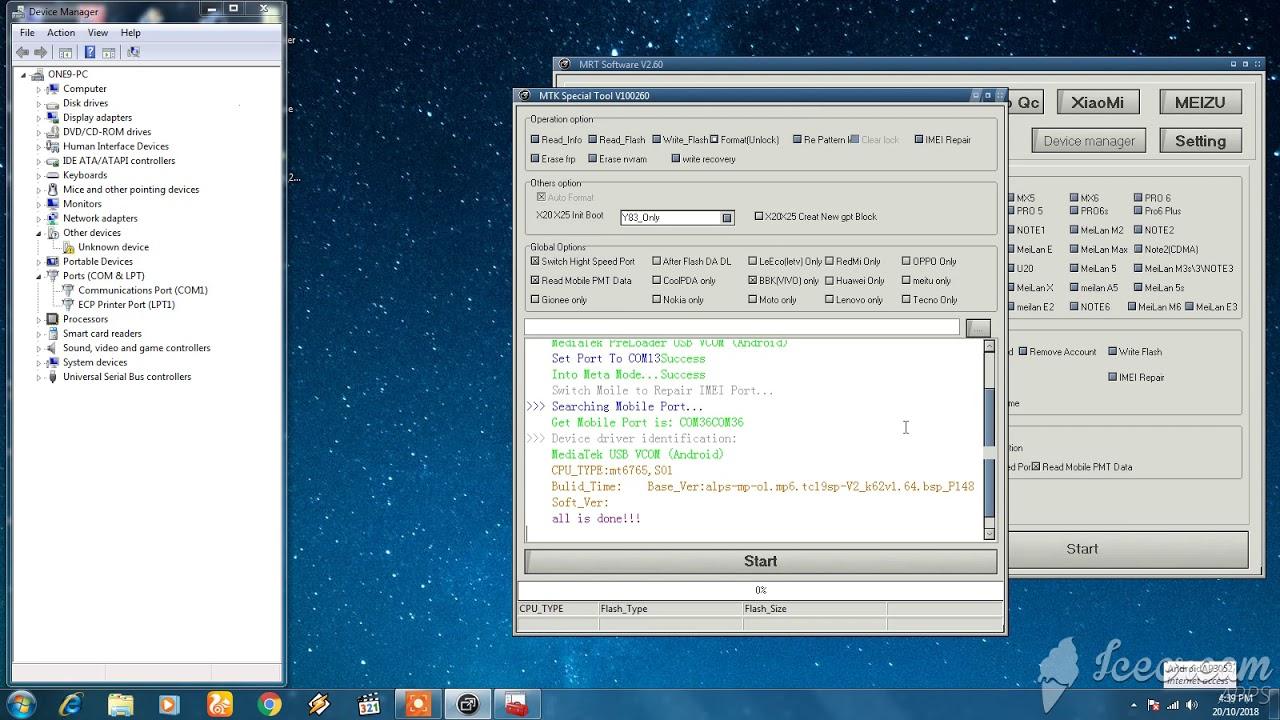 vivo y81 pattern unlock Password 1 clik By MRT dongle 100% solve