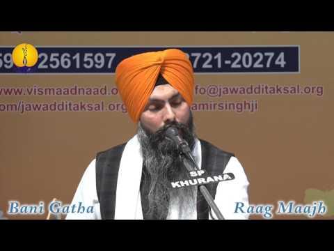 25th AGSS-2016:  Raag Kalyan Bani Funhe Bhai Maninder Singh Ji Hajoori Ragi Shri Darbar Sahib Asr